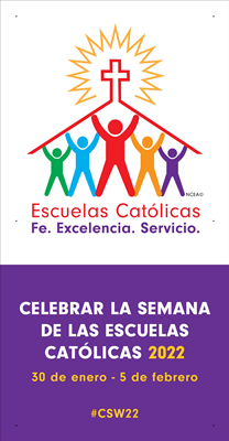 CSW Designed Podium Banner - 2' x 4' - Spanish